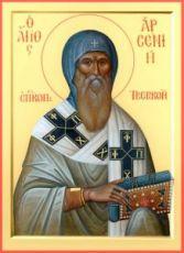 Икона Арсений Тверской (рукописная)