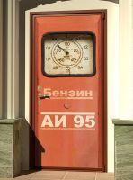 Наклейка на дверь - АИ95 | магазин Интерьерные наклейки