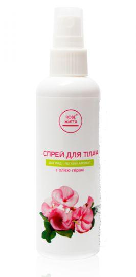 Лосьон косметический спрей для тела с маслом герани