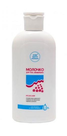 Молочко для тела «Питательное»