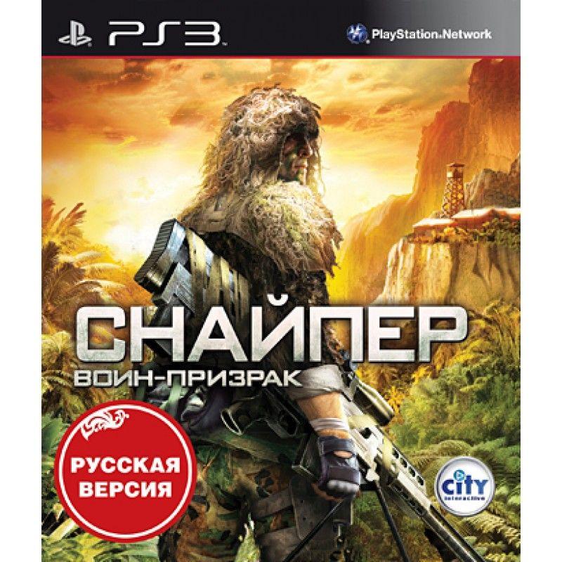 Игра Снайпер : Воин-Призрак (PS3)