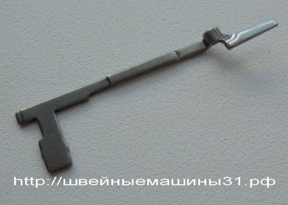 Петлеобразующий палец оверлок  TOYOTA 355       Цена 650 руб.
