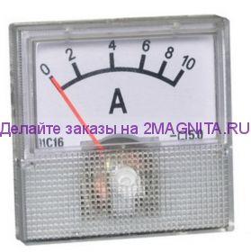 Амперметр 10 А  91С16