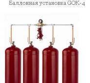 Газобаллонная установка GOK -4 баллона с автоматическим клапаном (эконом) Арт. GOK -4- AUV