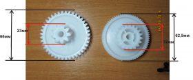 Комплект шестеренок к электромясорубки Polaris PMG 0302
