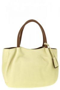 Жёлтая сумка Palio