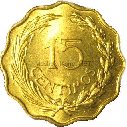 Парагвай 15 сентим 1953 г.