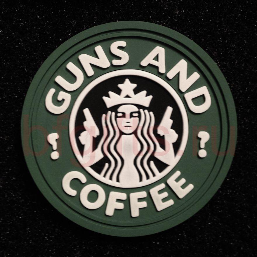 """Моральный патч ПВХ """"Guns and cofee"""""""