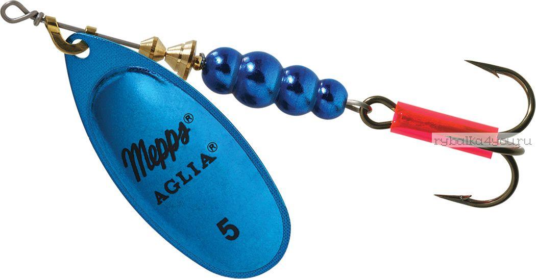 Купить Блесна Mepps Aglia Platinum Bleus №5 (13 гр)