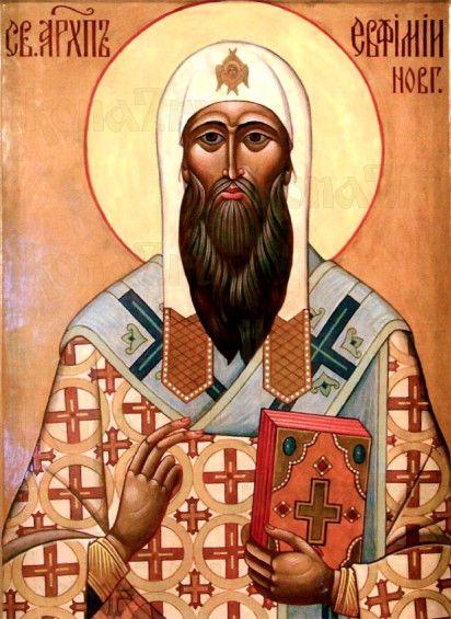 Икона Евфимий Новгородский (рукописная)