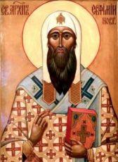 Евфимий Новгородский (рукописная икона)