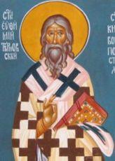 Евфимий Тырновский (рукописная икона)