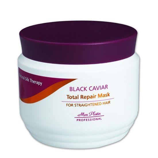 Маска для волос с экстрактом чёрной икры для выпрямленных волос Mon Platin Professional (Мон Платин Профешнл) 500 мл