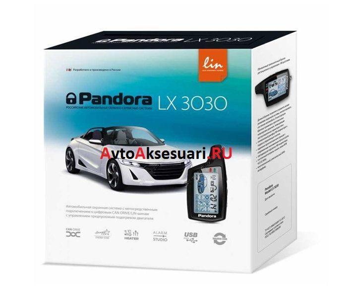 Сигнализация Pandora LX 3030