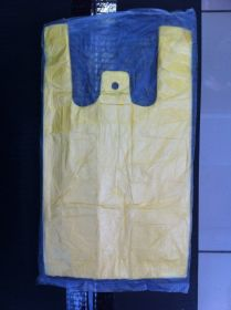 """Пакет """"Майка"""". Цвет - жёлтый. (15*30). В упаковке - 80шт."""