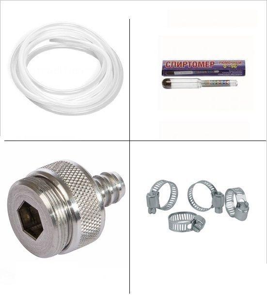 Комплект для подключения самогонного аппарата