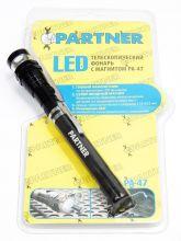 LED Телескопический фонарь с магнитом(3 светодиода+боковое зеркало)