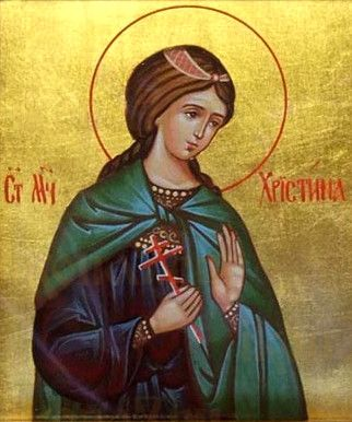 Икона Христина Кесарийская (рукописная)