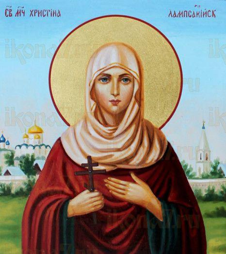 Христина Лампсакийская (рукописная икона)