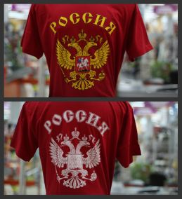 Футболка Россия с двуглавым орлом