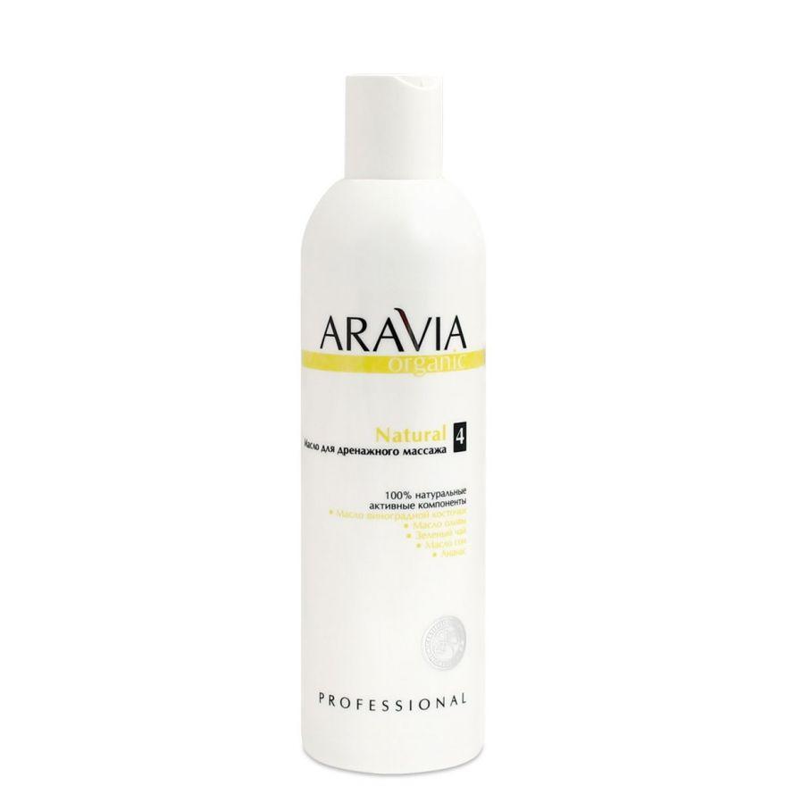 Масло для дренажного масажа, 300 мл. ARAVIA Organic
