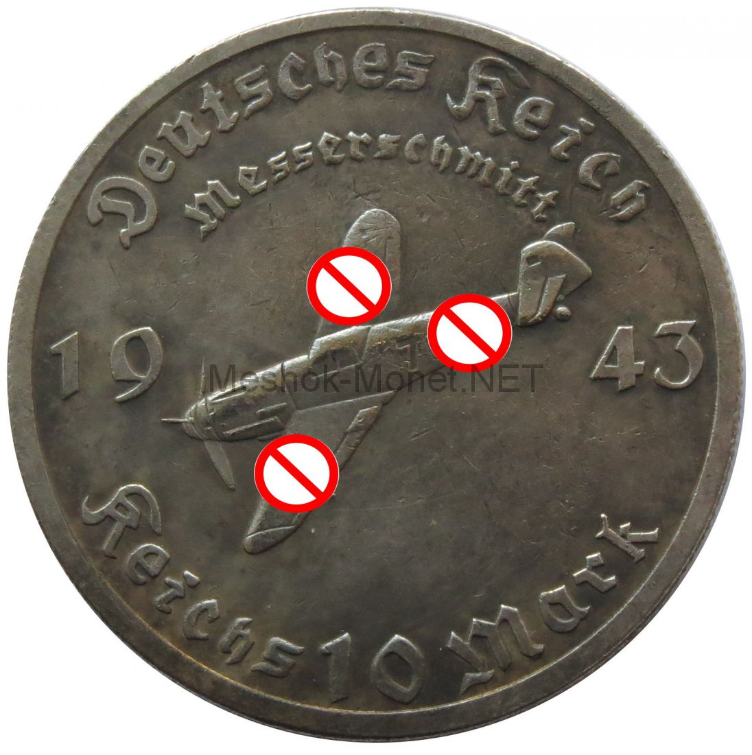 Копия монеты 10 рейхсмарок 1943 год Мессершмитт