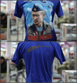 Футболка с Путиным Служу России
