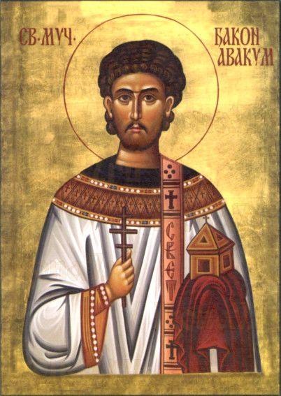 Икона Аввакум, мученик (рукописная)