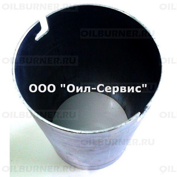 Труба горелки KGUB 200 арт. 028234