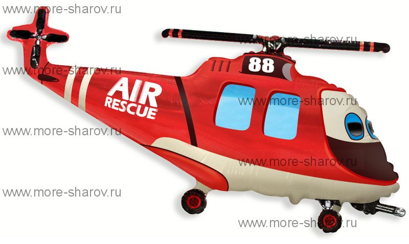 Шар фольгированный Вертолет-спасатель  90 см