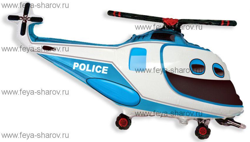 Шар фольгированный Полицейский вертолет 90 см