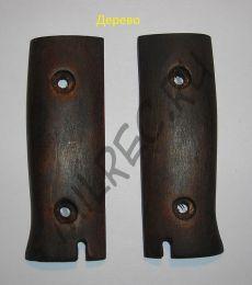 Накладки деревянные на рукоятку штык-ножа Маузер 98К (копия)