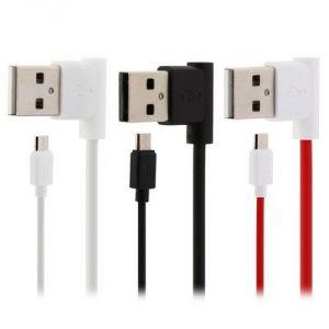 Кабель USB Hoco Apple iPhone 5/5C/5S/5/6/6 Plus/iPad 4/mini/iPod Touch 5/Nano 7 UPL11L (1,2 метра) (black)
