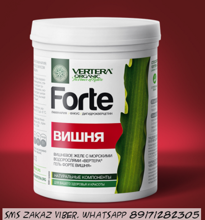 Vertera Forte гель + дигидрокверцитин вишня