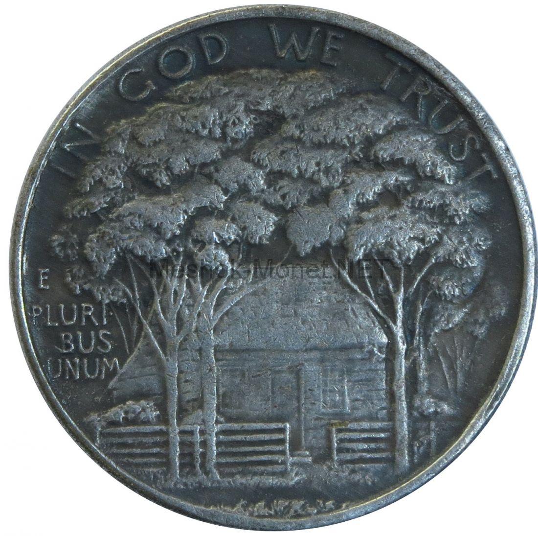 Копия 50 центов 1922 год Улисс Грант