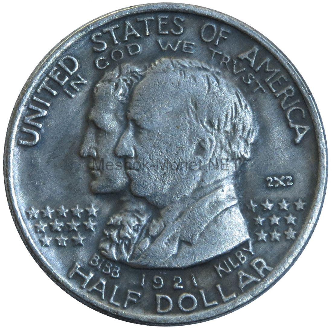 Копия 50 центов 1921 года Алабама