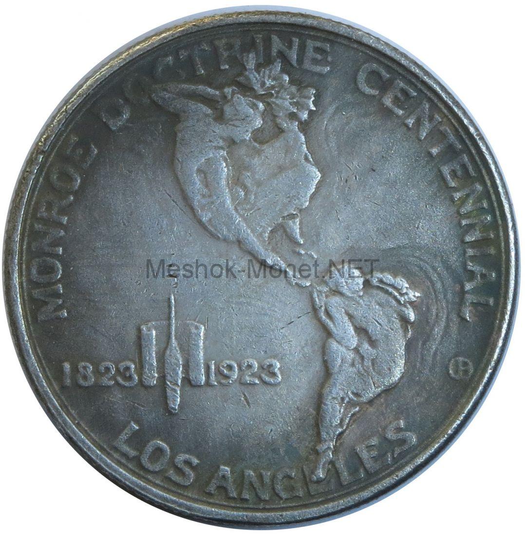 Копия 50 центов 1923 года S Лос-Анжелес