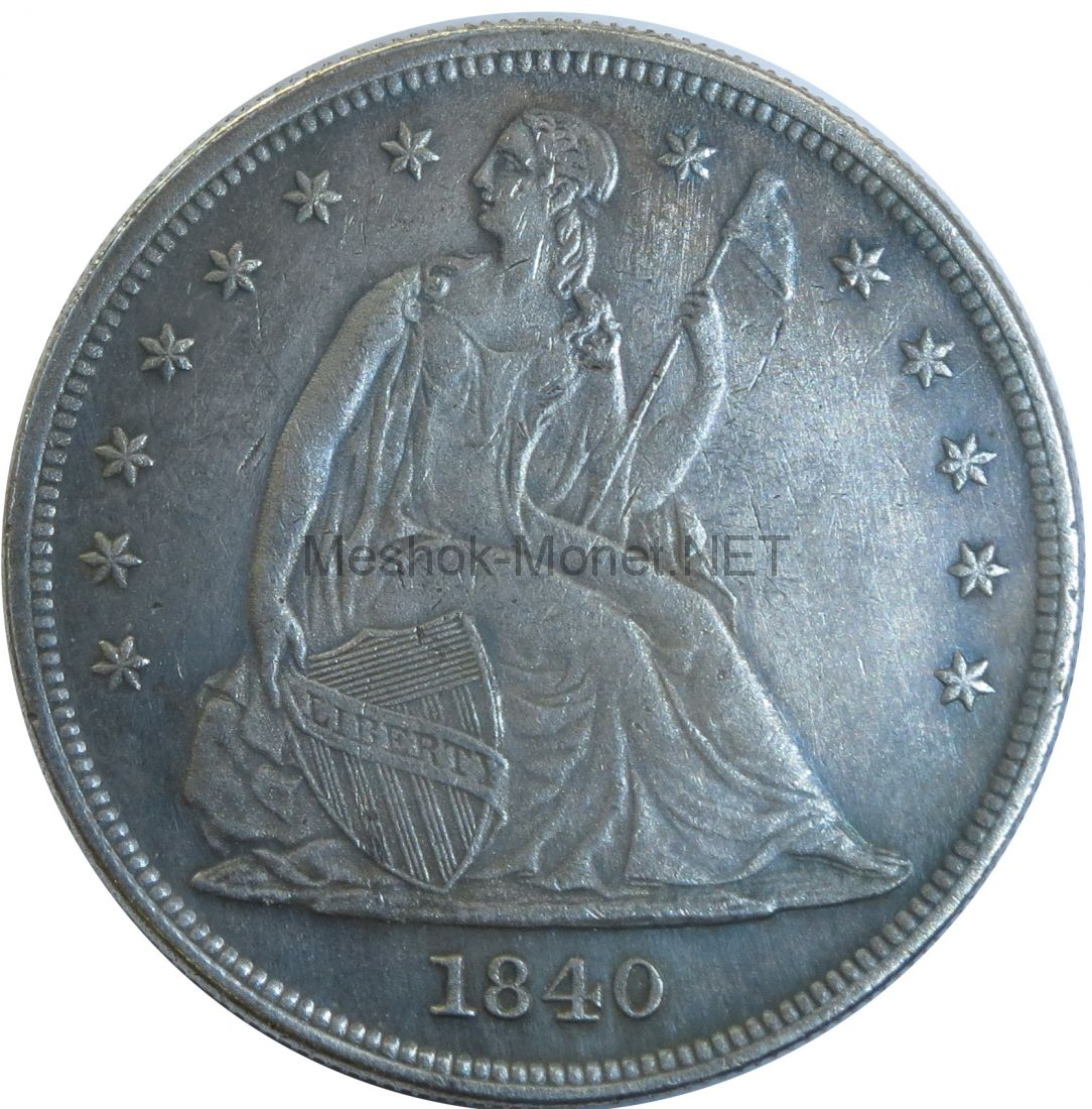 Копия 1 доллар 1840 года