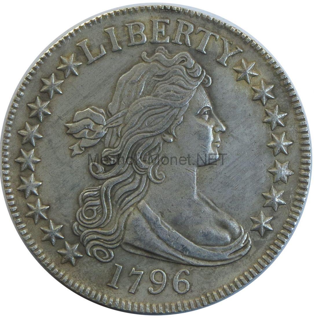 Копия 50 центов 1796 Свобода с драпированным бюстом