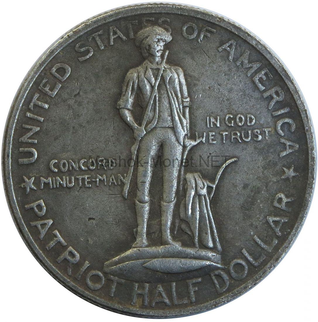 Копия 50 центов 1925 года Лексингтон