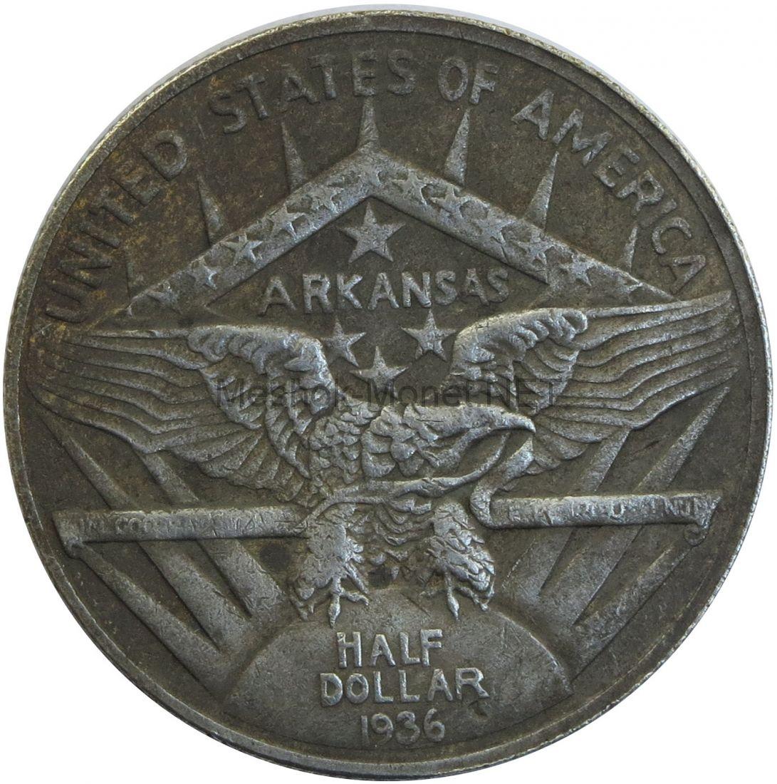 Копия 50 центов 1936 год Арканзас. Робинсон
