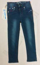 джинсы BAMBINI KIDS синие