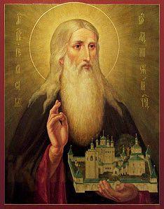 Герасим Болдинский (рукописная икона)