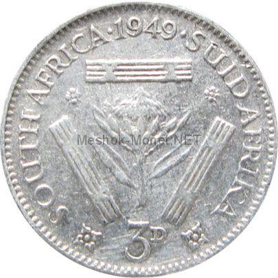 Южная Африка 3 пенса 1945 г.