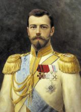 Postcard Portrait of Emperor Nicholas II