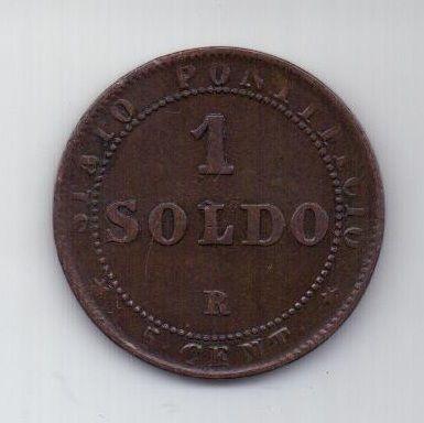 1 сольдо 1867 г. Ватикан
