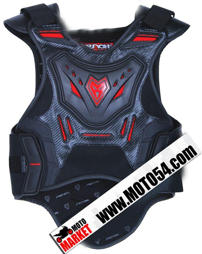 Жилет Menat MF-1201. Защита груди и спины.