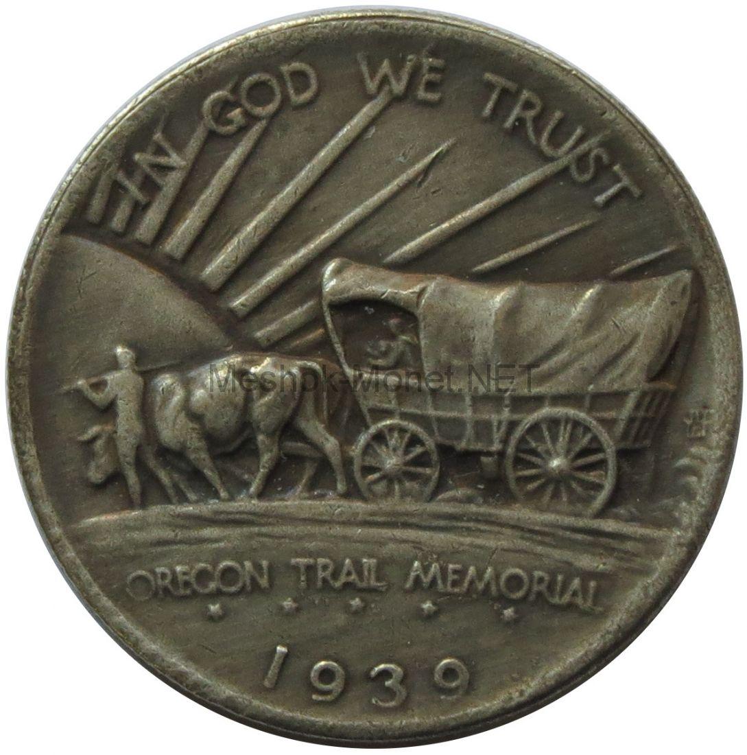 Копия 50 центов 1939 год Oregon Trail Memorial