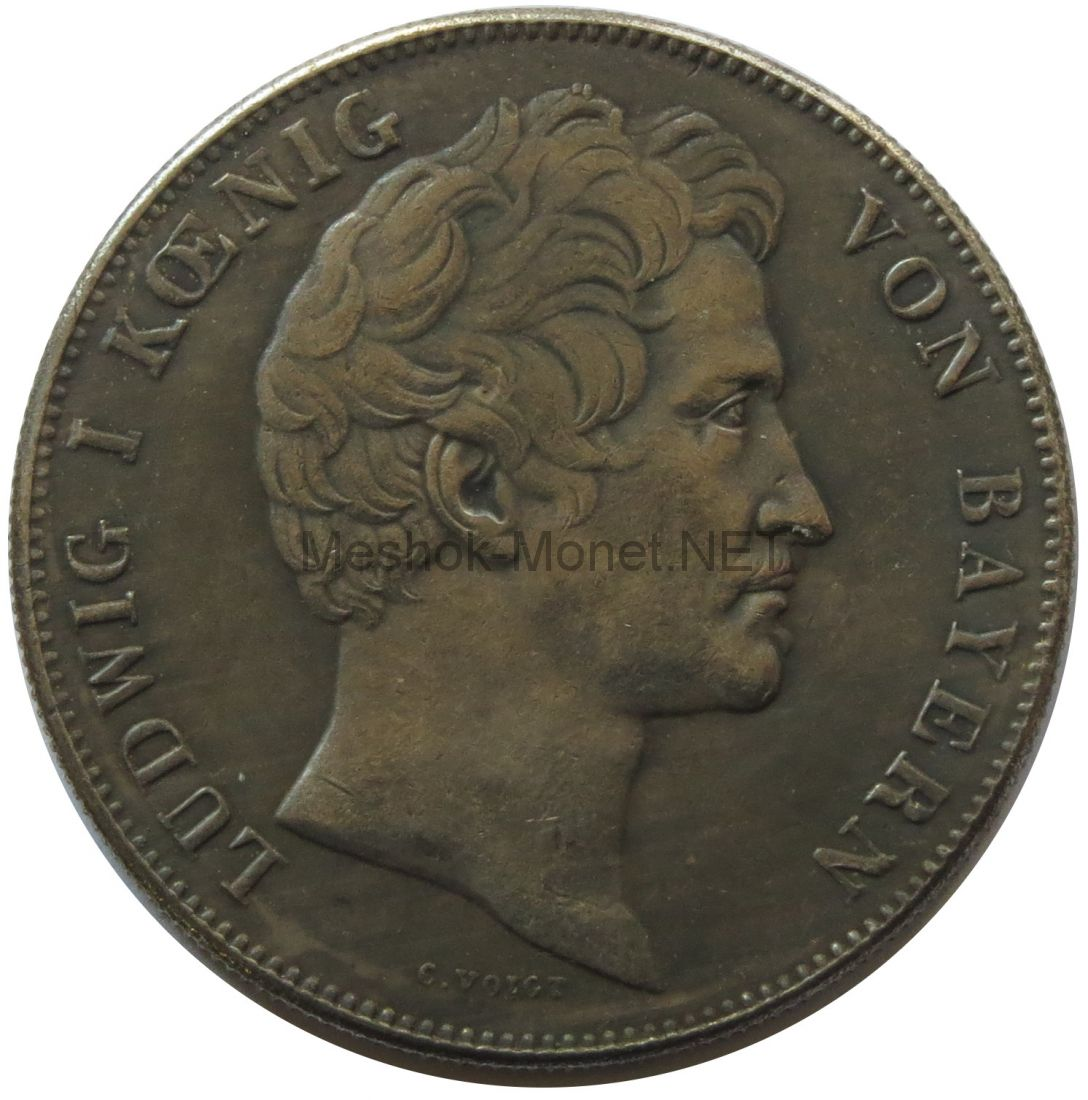 Копия Двойной талер 1840 год Бавария Людвиг 1 памятник Дюреру