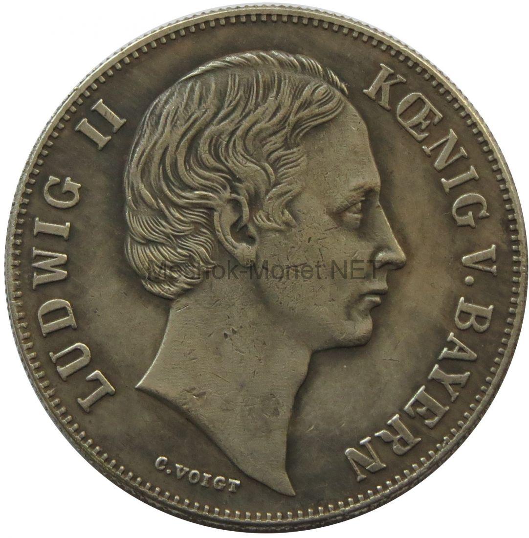 Копия 1 талер 1866 год Людвиг 2 Бавария